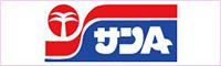 宮崎県農協果汁株式会社 | サンA